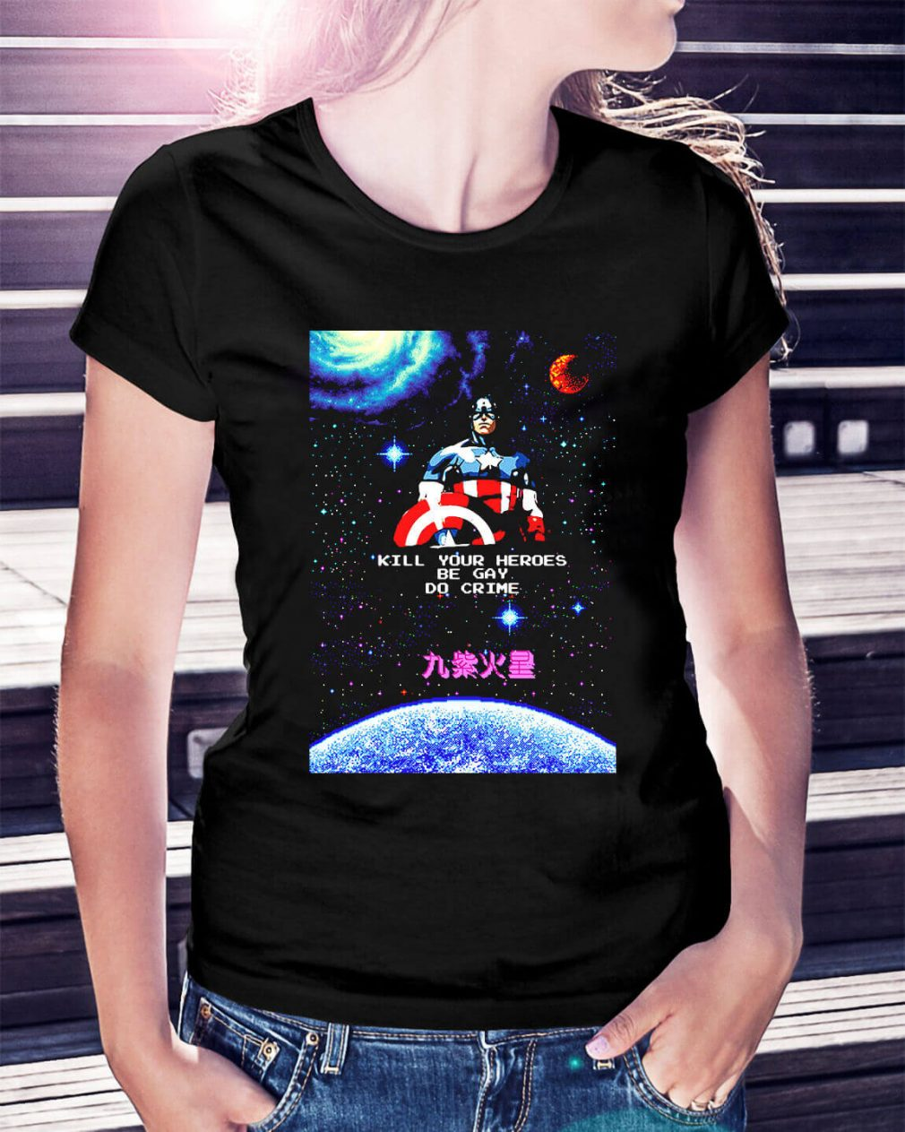 Captain America kill your heroes be gay do crime Ladies Tee