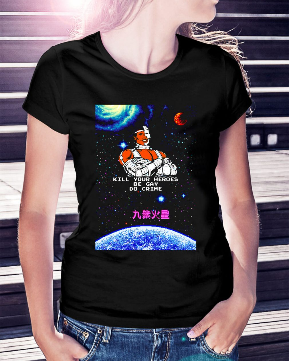 Cyborg kill your heroes be gay do crime Ladies Tee