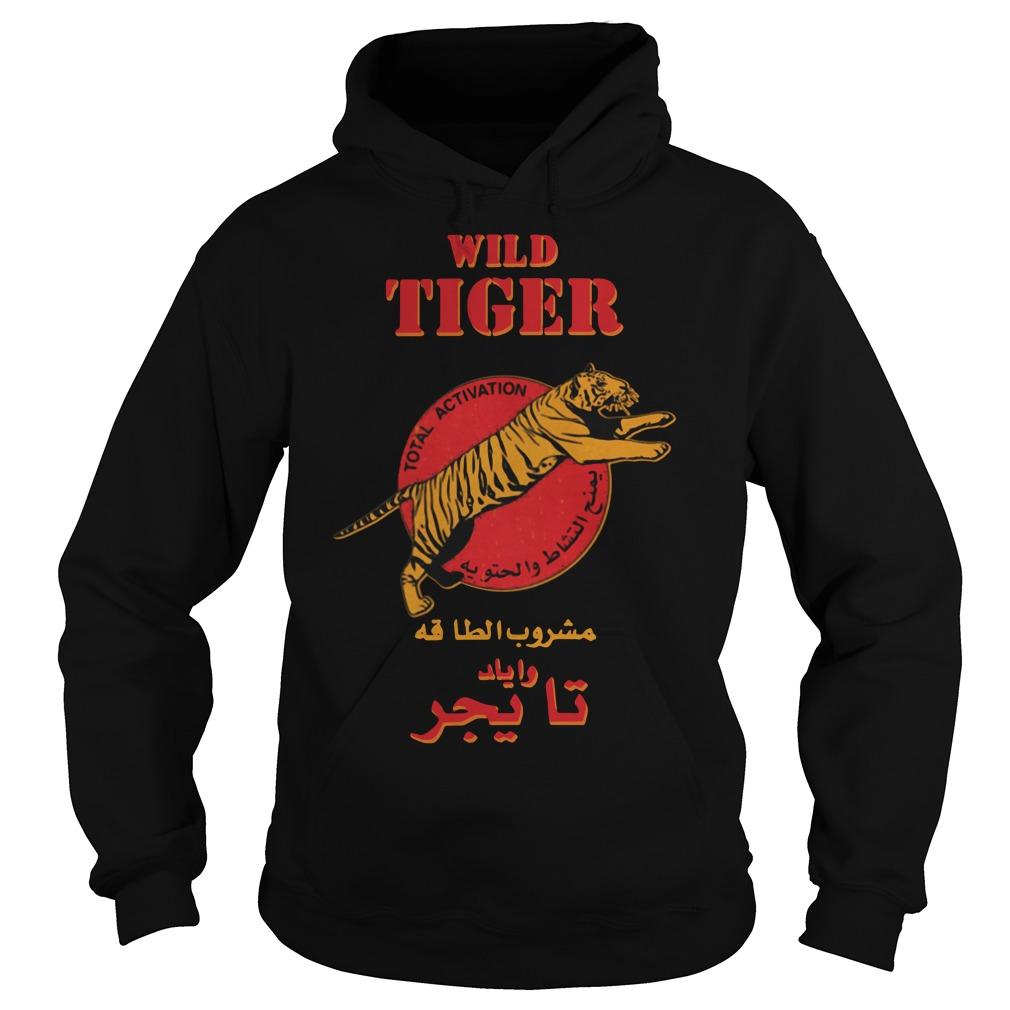 Wild tiger total activation Hoodie