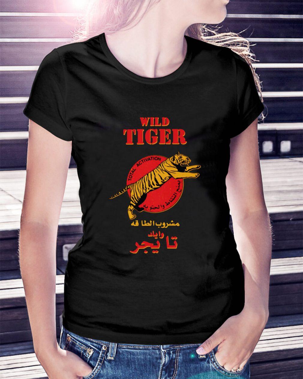Wild tiger total activation Ladies Tee