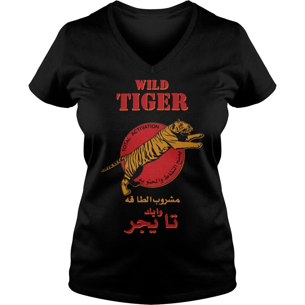 Wild tiger total activation V-neck T-shirt